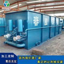 化工废水处理设备质量好