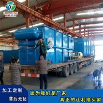 豆制品加工废水处理设备价格便宜春腾