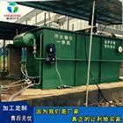 淀粉废水处理设备质量好