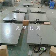 5吨电子地磅秤,天津5000kg电子秤价格