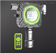 YT-95H-B-ClO2固定泵吸式二氧化氯檢測儀
