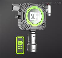 YT-95H-B-CH3Br固定泵吸式溴甲烷檢測儀