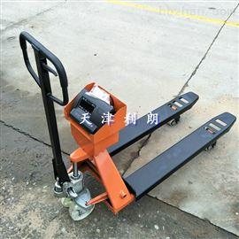 YCS-2T张家口2吨移动叉车秤,1T2T叉车电子磅价格