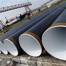污水用环氧煤沥青防腐钢管厂家