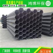 鸿博2205阴极线适用于高压静电除尘器