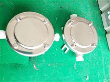 BHD-G3/4三通防爆接线盒
