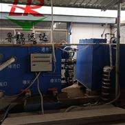 上海一体化医院污水处理设备