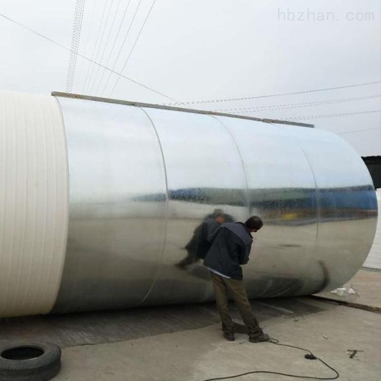 50吨加厚pe桶