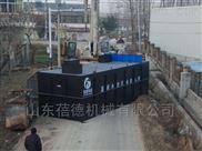 一体化城镇生活污水处理设备