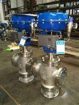 ZJHN精小型氣動薄膜雙座調節閥