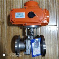 潛水防水電動316L不鏽鋼球閥SMQ941F-16RL