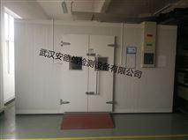 山東江蘇高低溫交變濕熱試驗室