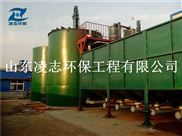 山东凌志环保工业污水一体化处理设备