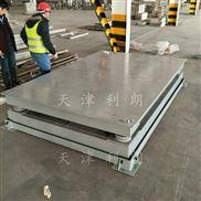 天津钢卷称重缓冲地磅20吨多少钱