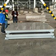 北京3吨缓冲电子地磅,5吨防冲击力电子秤