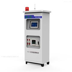 mY-BJ-500挥发性有机物VOCs在线监测系统