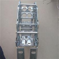 桥式打孔钢铝拖链厂家