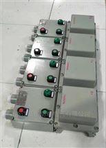 BQC8050-32A控制风机防爆防腐电磁起动器