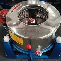 庆云15公斤80公斤工业脱水机多少钱一台