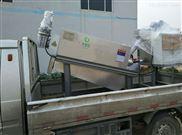 海倫市疊螺式汙泥脫水機批發采購