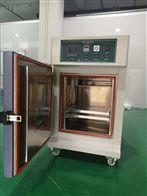 精密型高温工业干燥箱技术规格参数