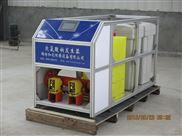 游泳池水消毒设备/全自动次氯酸钠发生器