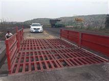 重庆渝北工地渣土车洗轮机