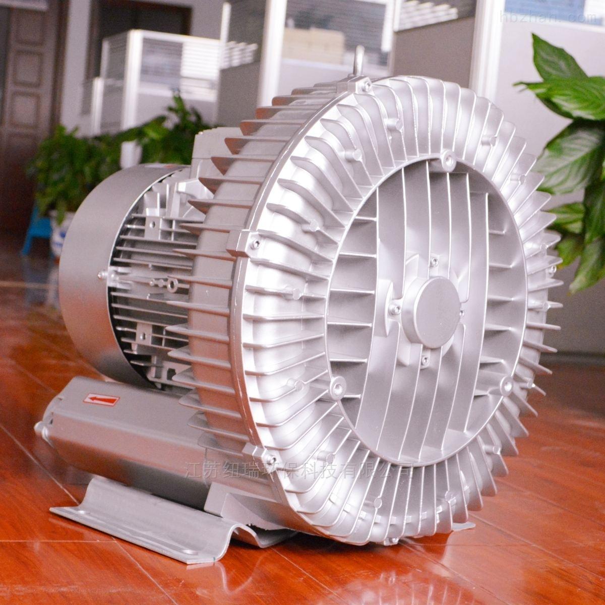 污水曝气处理专用7.5KW高压旋涡气泵
