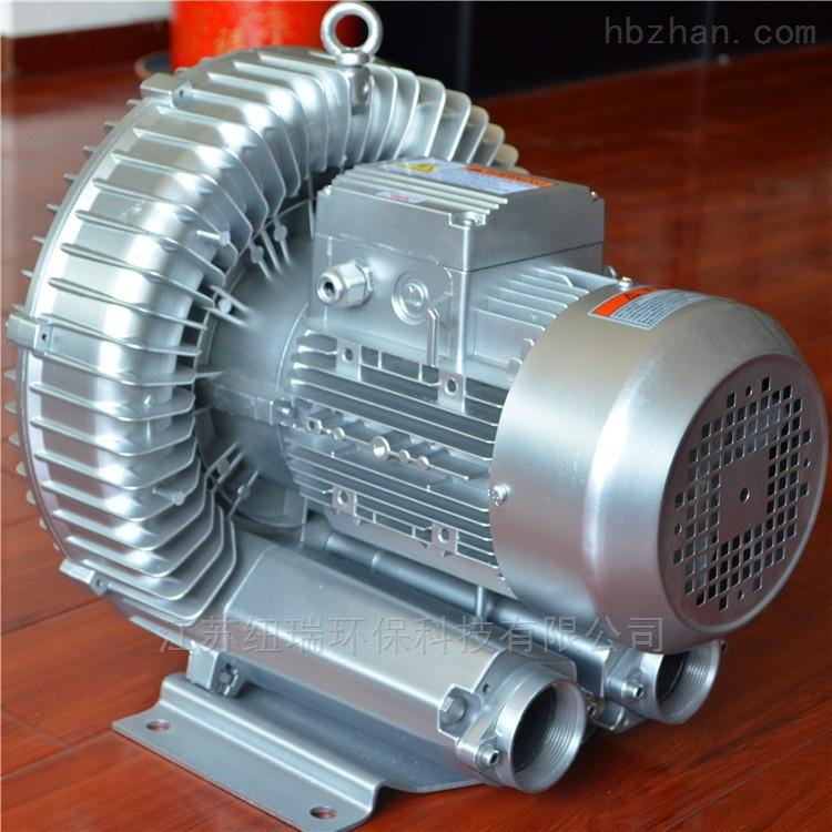 水產養殖高壓風機 /蝦池增氧曝氣風機