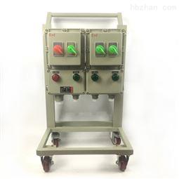 武汉工厂BXM51-4K防爆照明配电箱