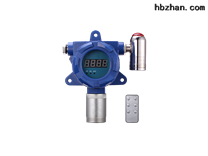YT-95H-C8H10-A固定式二甲苯報警器