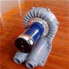 48V直流调试风机强吸力高转速