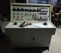 馈电开关多功能综合试验台