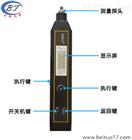 RM1300A笔型转速表