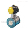 Q641TC電廠專用陶瓷脫硫漿液調節球閥