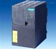 西门子16通道用于模块 6ES7392-2DX00-0AA0