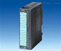6ES7392-2CX10-0AA0西门子SIMATIC 32通道模块