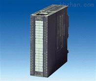 S7-400plc模块西门子6ES7 468-3AH50-0AA0