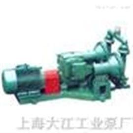 DBY316不锈钢电动隔膜泵