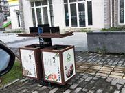 环卫垃圾桶-丹景山广告垃圾箱 彩色页面垃圾桶