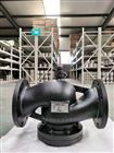 VVG45.150 西门子混装高温蒸汽铸钢阀
