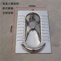 不锈钢蹲便器 强力冲水排污效果好 坚固耐用