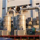 hc-20190527喷淋净化塔成套设备价格合理