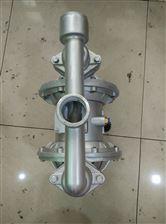 QBK-25PP塑料氣動隔膜泵