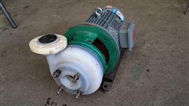PF40-32-125PF化工離心泵