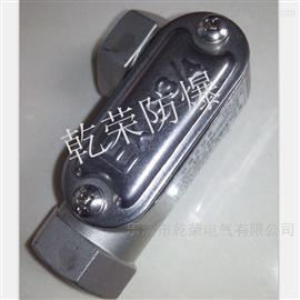 BHC厂家304不锈钢防爆穿线盒