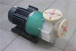 氟塑料磁力驱动泵CQB65-50-125F
