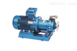 CQB磁力驱动离心泵CQB型磁力驱动离心泵