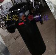 美标汽水分离器DN150