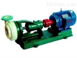FSB氟塑料离心泵FSB(D)氟塑料离心泵